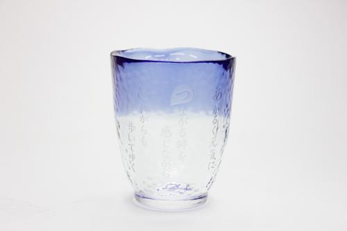 なまえポエム 津軽びいどろ耐熱グラス