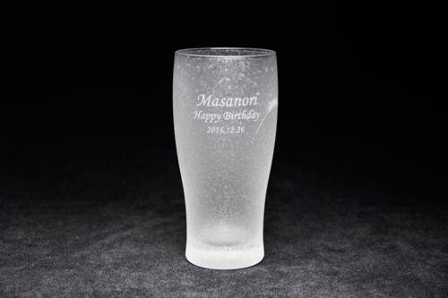 きらめき名入れビアグラス