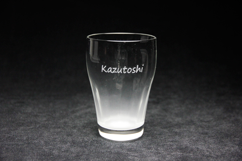 名入れ泡づくりモールグラス