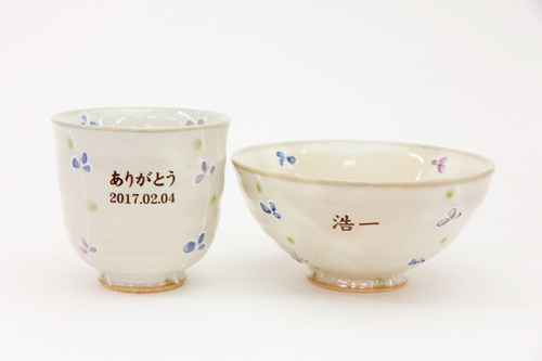 名入れ瀬戸焼 茶碗・湯呑み睦揃え 立花