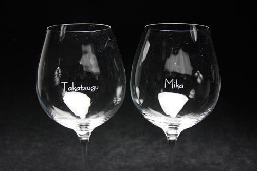 名入れペアワイングラス ブルゴーニュ