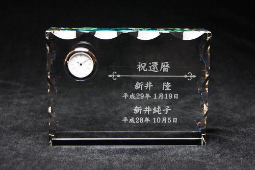 クリスタル時計 Rカット