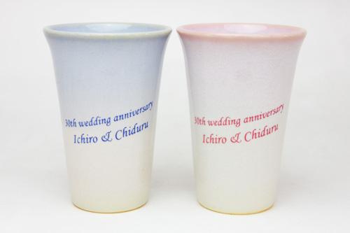 萩焼きつぼみフリーカップ