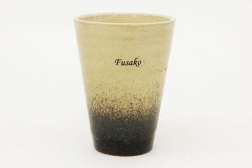 信楽焼 Jewel Cup ハーモニー
