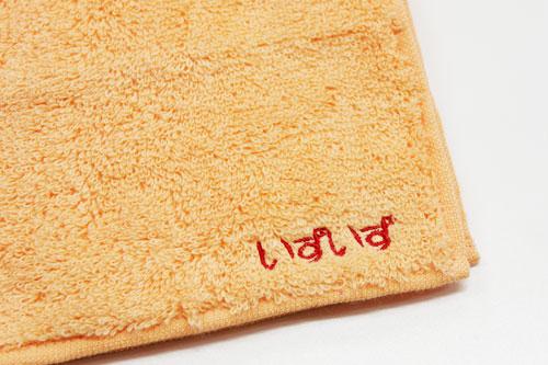 名入れ刺繍ハンカチ なでしこ ポケットタオル