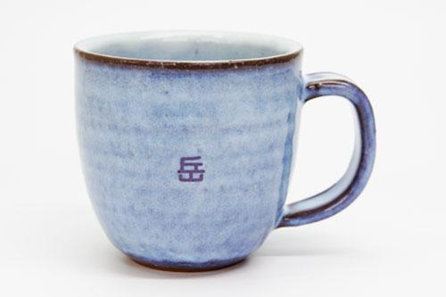 萩焼コーヒーカップ 恵