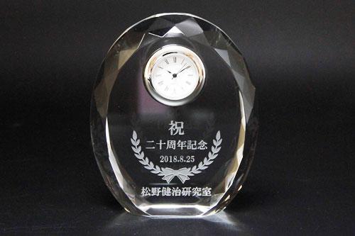 クリスタル時計 ダイヤカット