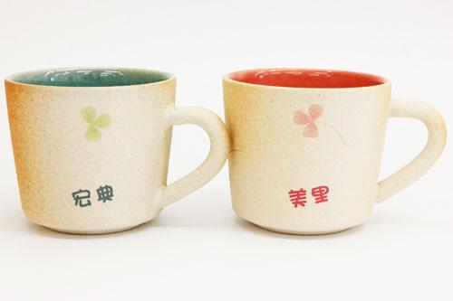 信楽焼 Clover ペアマグカップ