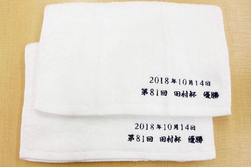 名入れ刺繍タオル エアーかおるシリーズ ダディーボーイ フェイスタオル