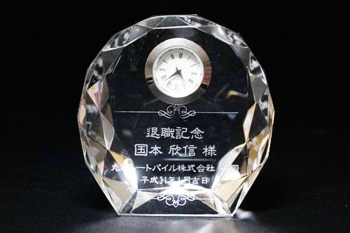 クリスタル時計 シェル