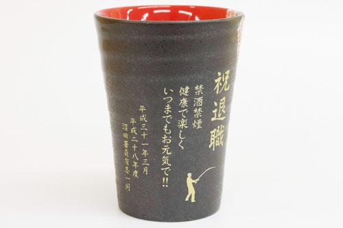 美濃焼フリーカップ古都