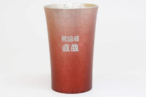 錫(すず)製 名入れタンブラー 赤