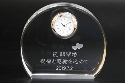 クリスタル時計 アーチ