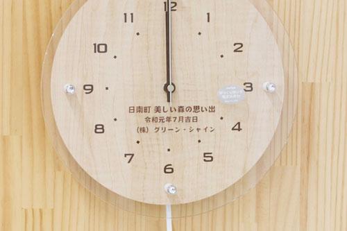 名入れ振り子電波時計 ウッディー