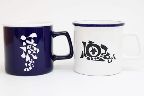 名入れ手書き文字デザイン マグカップ ラウンドエッジ