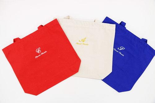 刺繍で名入れ キャンパストートバック 全4色