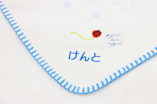 名入れ刺繍 ブランケット オリーブdeオリーブ