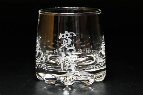 バーゼル ロックグラス