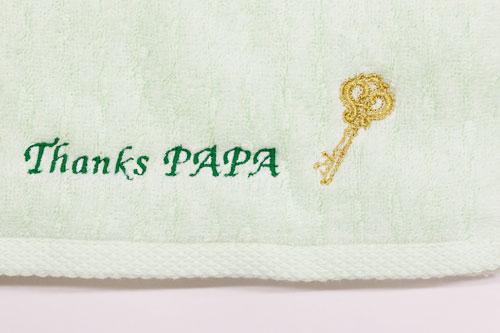 名入れ刺繍スリムバスタオル シャンセスポワール