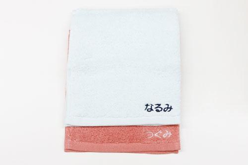 名入れ刺繍ハンカチ 純ギラ銀 抗菌防臭加工 ポケットタオル