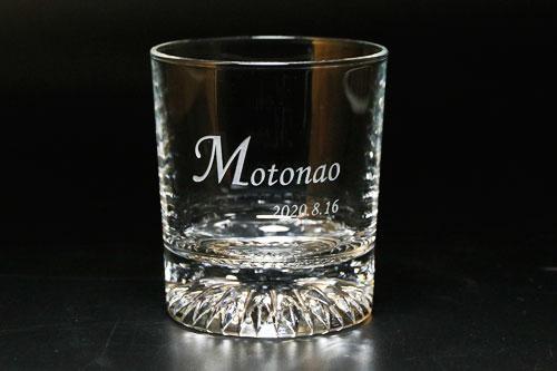 名入れウイスキーグラス 北斗