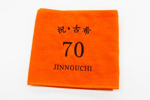 刺繍で名入れ カラーマフラータオル 全7色
