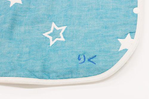 名前入り 出産祝い 6層ガーゼスリーパー ジャガード織 星柄