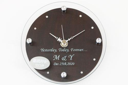 キラキラ ラインストーン 名入れ 置き時計